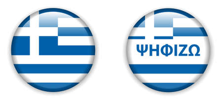 presidental:  vector illustration of empty vote badge button for greece elections