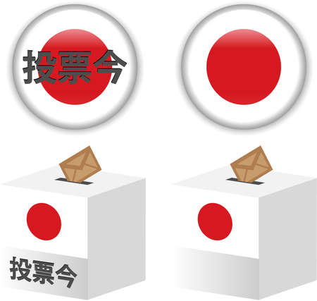 Illustration of vote poll ballot box for japan  japanese elections Vector