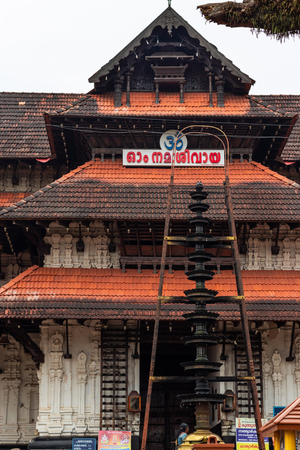 Sri Vadakkumnatha temple main entracne of the temple front view close up look Editorial