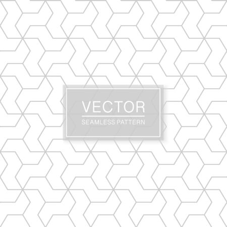 Decorative seamless stylish pattern - simple geometric design. Abstract trendy background. Creative white and grey texture.