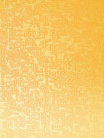 Golden chinese letters on golden background Stock Photo