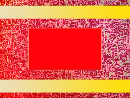 Golden chinese letter on red paper with yellow belt and red space for some note Stock Photo - 8698051
