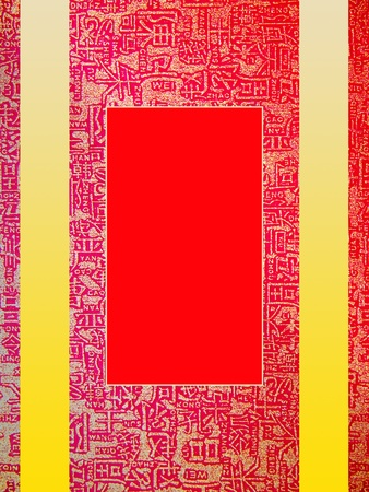 Golden chinese letter on red paper with yellow belt and red space for some note photo