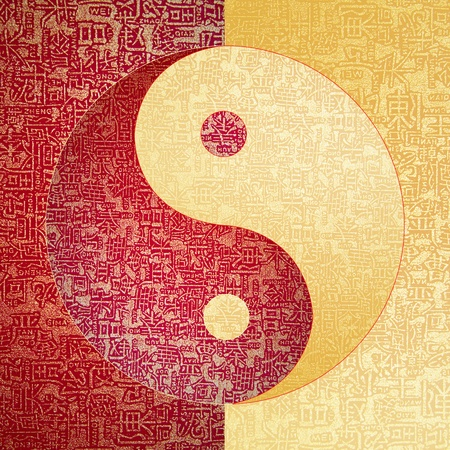 yinyang: Yin-Yang symbol with chinese letter, The sign of the two elements.