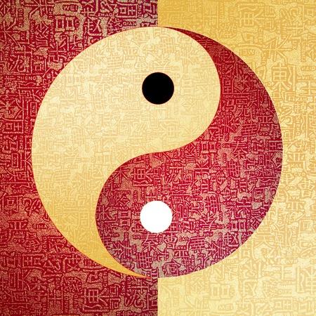 yin yang: Yin-Yang s�mbolo con la letra china, el signo de los dos elementos.
