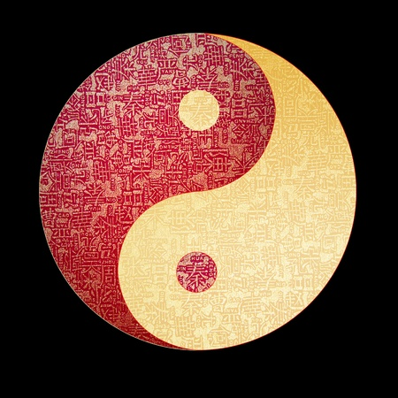 Yin-Yang symbol with chinese letter, The sign of the two elements.  photo