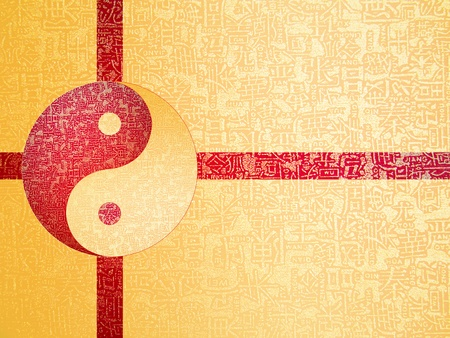 yang ying: Yin-Yang symbol with chinese letter, The sign of the two elements.