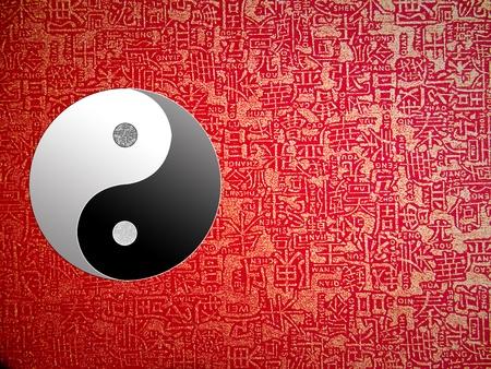 simbolos religiosos: Yin-Yang s�mbolo con la letra china, el signo de los dos elementos.