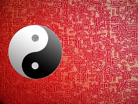 yin yang symbol: Yin-Yang symbol with chinese letter, The sign of the two elements.