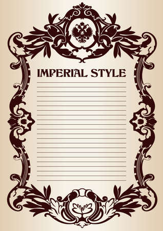 Imperial styl ramki wektora papieru