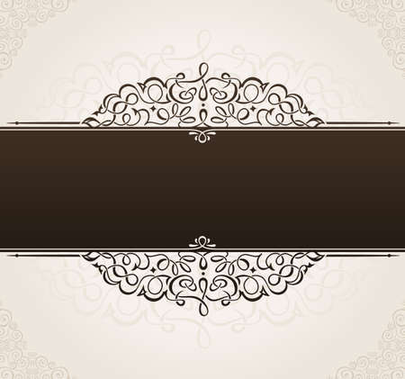brown background texture: vector template for text. vintage frame decorated background with ornaments black Illustration