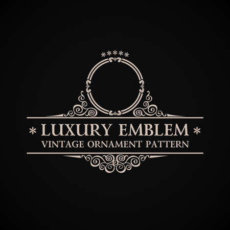 Vintage vector logo. Calligraphic elegant decor element ornament Иллюстрация