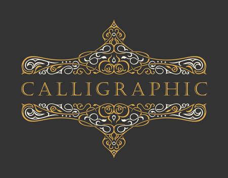 Calligraphic Luxury logo. Emblem ornate decor elements. Vintage vector symbol ornament