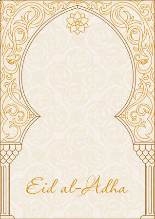 bayram: Feast of the Sacrifice greeting vector background. Arch Muslim mosque design silhouette