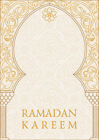 Ramadan Kareem means Ramadan the Generous Month, greeting vector background. Arch Muslim mosque silhouette