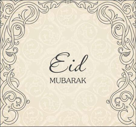generoso: Ramadán Kareem significa Ramadán Mes Generoso, saludo de vectores de fondo. Arco musulmana silueta de la mezquita Vectores