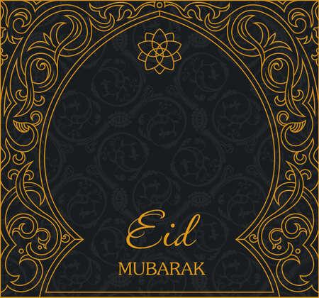 arabesco: Ramadán Kareem significa Ramadán Mes Generoso, saludo de vectores de fondo. Arco musulmana silueta de la mezquita Vectores