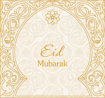 generoso: Ramad�n Kareem significa Ramad�n Mes Generoso, saludo de vectores de fondo. Arco musulmana silueta de la mezquita Vectores