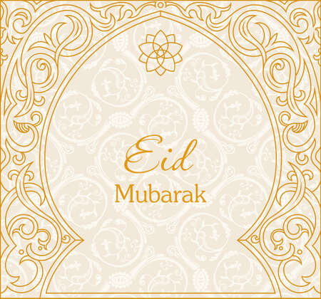 raya: Ramadan Kareem means Ramadan the Generous Month, greeting vector background. Arch Muslim mosque silhouette