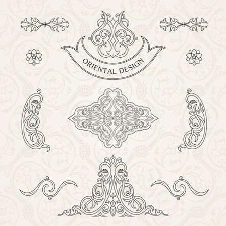calligraphic: Vector set classic. Calligraphic design elements ornament decoration retro