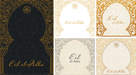 muslim: greeting gold backgrounds set.  Illustration