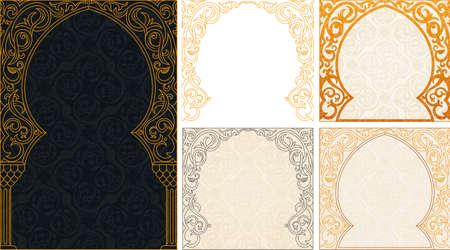 bayram: Eid al Adha greeting gold background set. Feast of the Sacrifice vector ornament. Arch Muslim mosque silhouette design