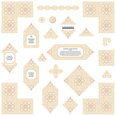 프레임과 아트 디자인 서식 파일의 라인 아랍어 벡터 집합입니다. 이슬람 금 윤곽 요소와 상징. 동부 꽃 프레임입니다. 메뉴, 엽서, 레스토랑, 결혼식