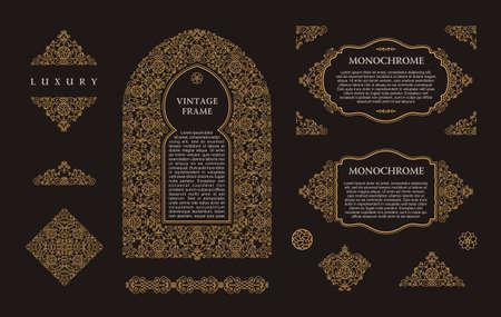 victorian frame: Arabic vector set of frames and lines of art design template. Muslim gold outline elements and emblems. Eastern floral frame. Logos line pattern for menu, postcard, restaurant, wedding invitation