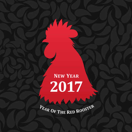 according: red rooster the symbol of 2017. The emblem of the New Year according to the Chinese calendar