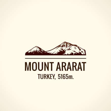Mountain tourist vector. Emblem Mount adventures. Icon mount. Highest mountains in world. Ararat Illustration
