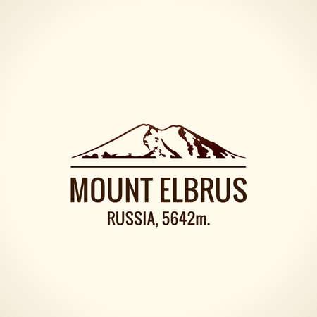 mountain landscape: Mountain tourist vector. Emblem Mount adventures. Icon mount. Highest mountains in world. Elbrus Illustration