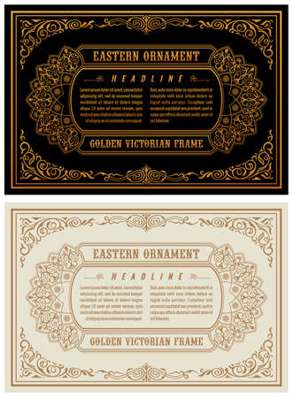 Vintage gold vector horizontal retro cards. Template border wedding invitation. Line calligraphic frames. Floral engraving design label advertising place for text. Flourish ornate background Иллюстрация