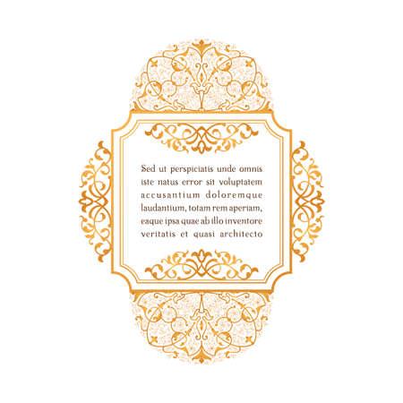Eastern gold vintage square frame. Vector islamic golden elements for decoration design template