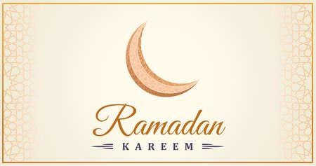 Ramadan Kareem islamic greeting card. Eastern design line mosque with arabic pattern Иллюстрация