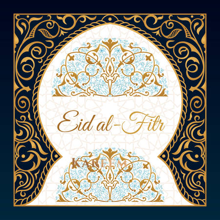Eid al-Fitr Mubarak greeting card. Vector banner with crescent, golden decoration for Arabic holiday