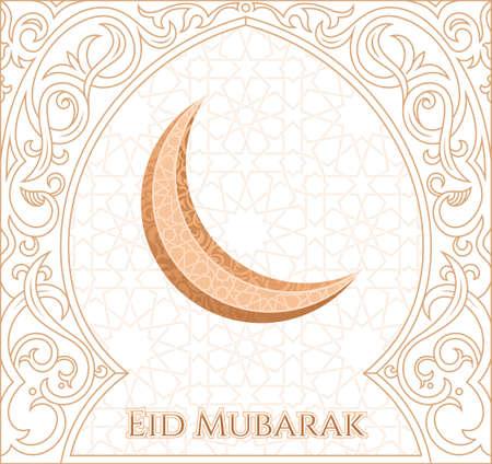Greeting card template islamic vector design for Eid Mubarak - festival Иллюстрация