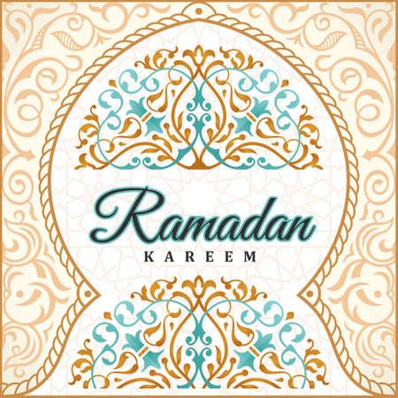 Ramadan Kareem greeting background islamic symbol crescent with arabic pattern - line calligraphy