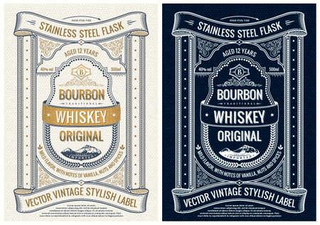 Vintage label for bottle, packing or book cover design