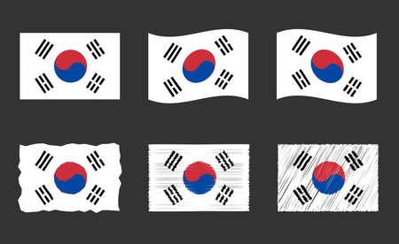 flag of South Korea, Republic of Korea flag vector images set Zdjęcie Seryjne - 124346152