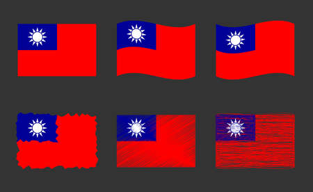 Taiwan flag, Republic of China flag vector images set  イラスト・ベクター素材