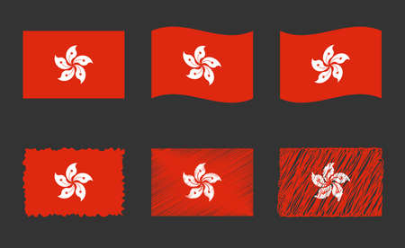 Hong Kong flag set, official colors and proportion of the flag of Hong Kong Zdjęcie Seryjne - 123286481