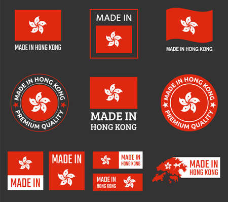 made in Hong Kong icon set, product labels of Hong Kong