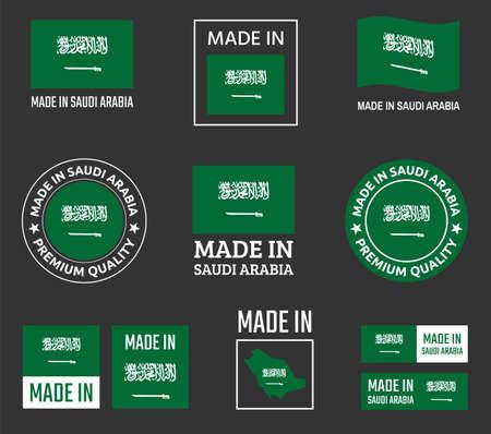 made in Saudi Arabia labels set, made in Kingdom of Saudi Arabia product emblem Zdjęcie Seryjne - 123286614