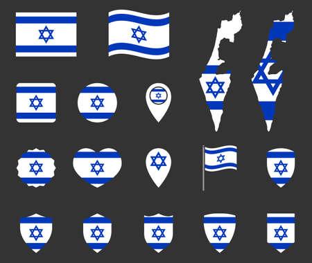 Israel flag icons set, national flag of State of Israel Stock Illustratie