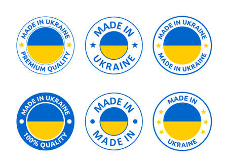made in Ukraine labels set, Ukrainian product emblem