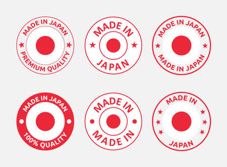 made in Japan labels set, Japanese product emblem
