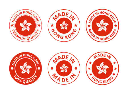 made in Hong Kong labels set, product emblem of Hong Kong