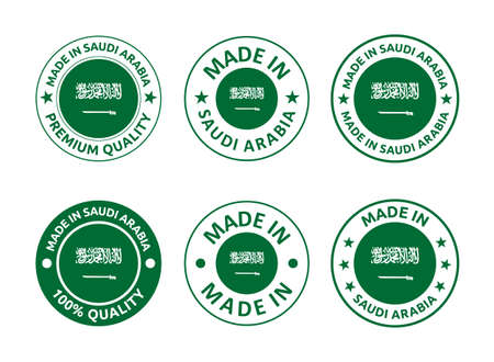 made in Saudi Arabia labels set, made in Kingdom of Saudi Arabia product emblem Vettoriali