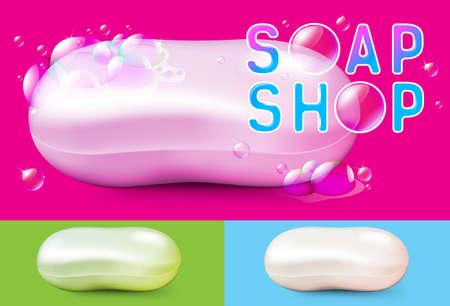 beautification: Soap Shop - soap bars with bubbles Illustration