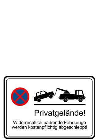 private property parking prohibited 版權商用圖片 - 46571299